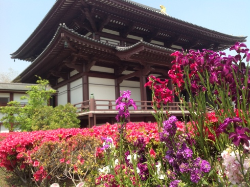 Jardins Tóquio