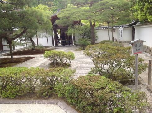 Jardins Pavilhão Prateado